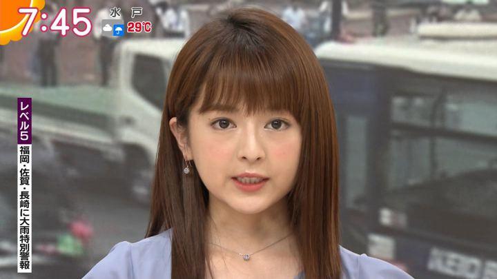 2019年08月28日福田成美の画像17枚目