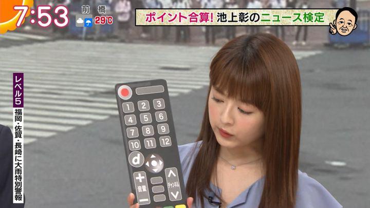 2019年08月28日福田成美の画像18枚目