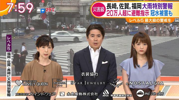 2019年08月28日福田成美の画像20枚目