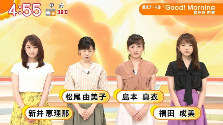 2019年08月29日福田成美の画像01枚目