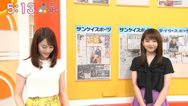 2019年08月29日福田成美の画像02枚目