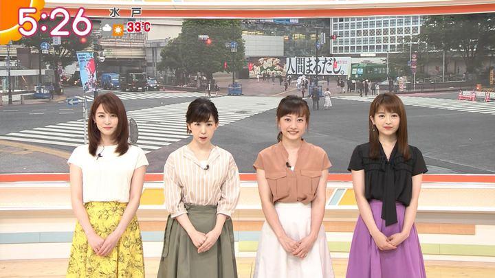2019年08月29日福田成美の画像04枚目
