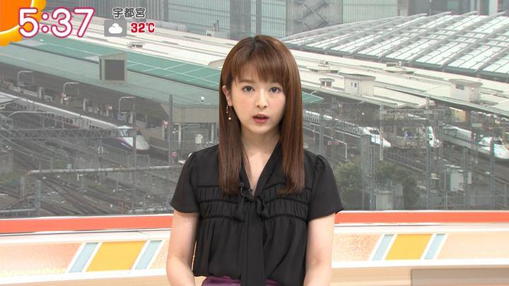2019年08月29日福田成美の画像05枚目