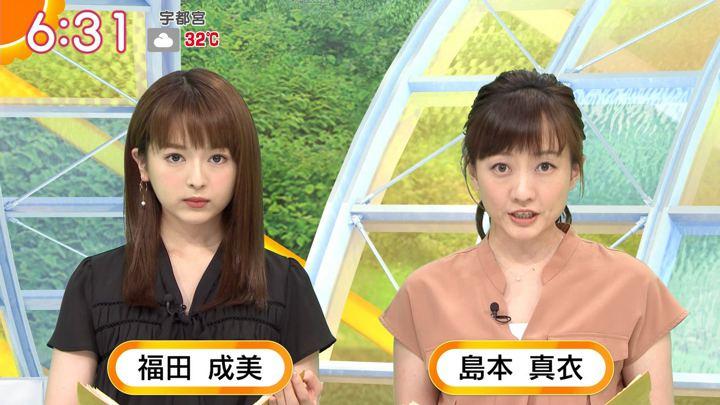 2019年08月29日福田成美の画像08枚目