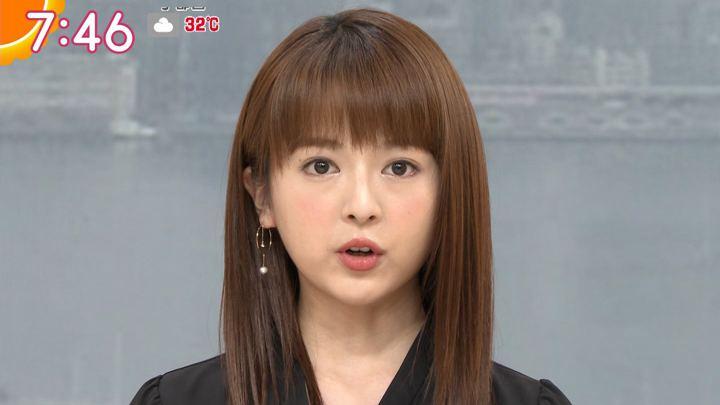 2019年08月29日福田成美の画像12枚目