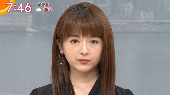 2019年08月29日福田成美の画像13枚目
