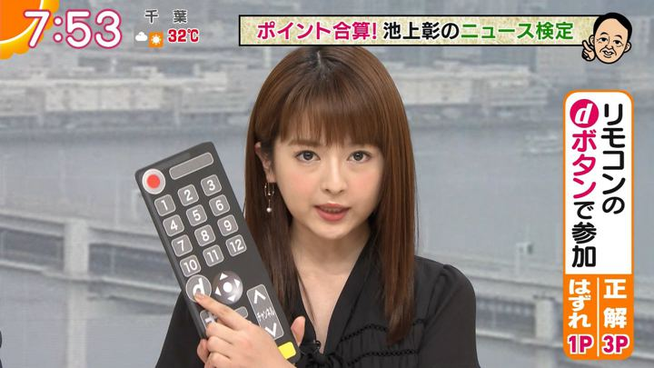 2019年08月29日福田成美の画像14枚目
