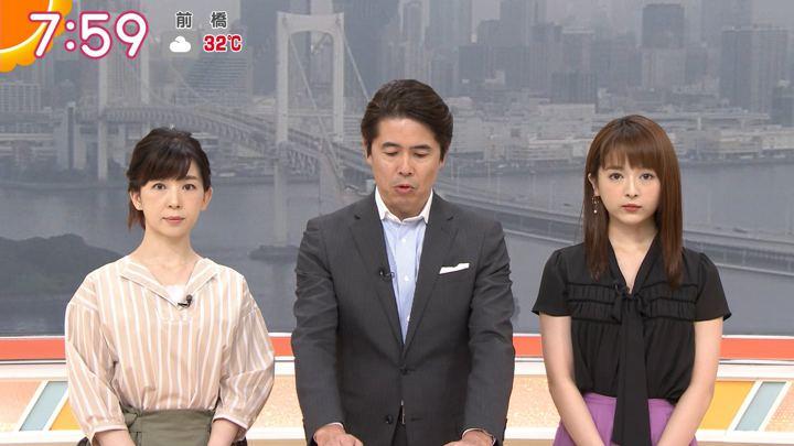 2019年08月29日福田成美の画像15枚目