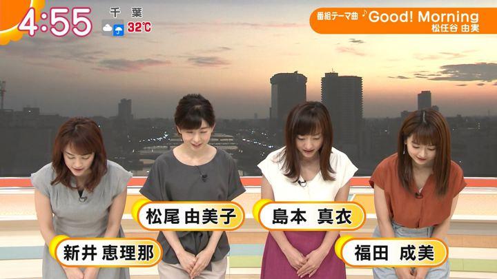 2019年08月30日福田成美の画像02枚目
