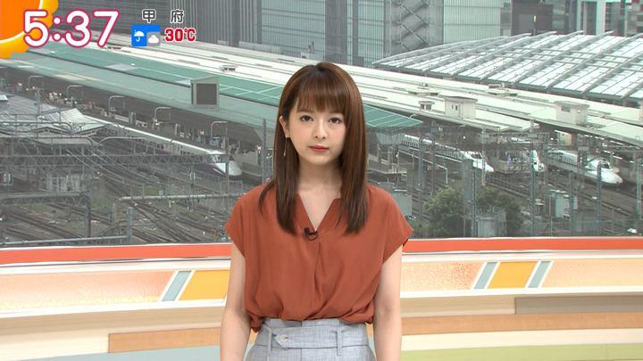 2019年08月30日福田成美の画像09枚目