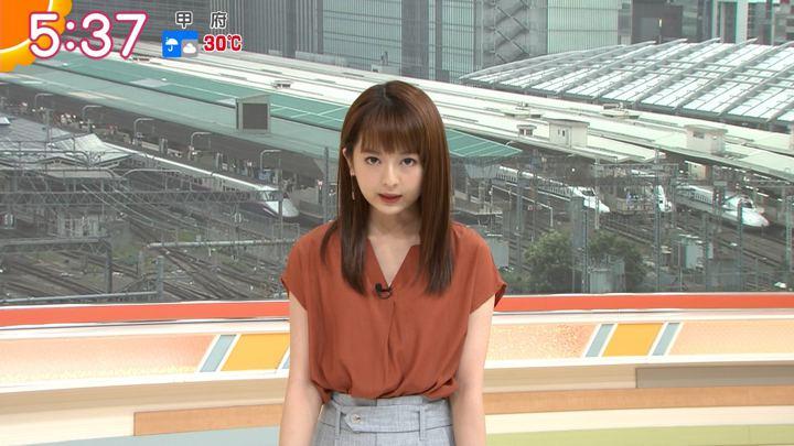 2019年08月30日福田成美の画像11枚目