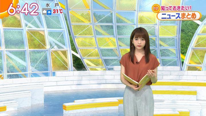 2019年08月30日福田成美の画像17枚目