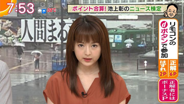 2019年08月30日福田成美の画像22枚目