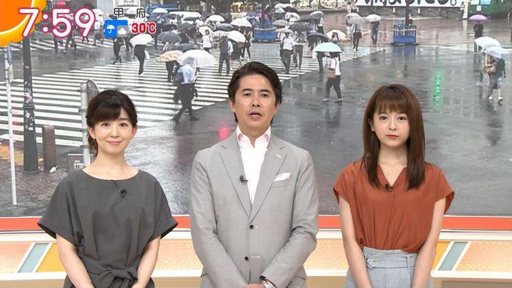2019年08月30日福田成美の画像24枚目