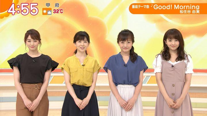 2019年09月02日福田成美の画像01枚目