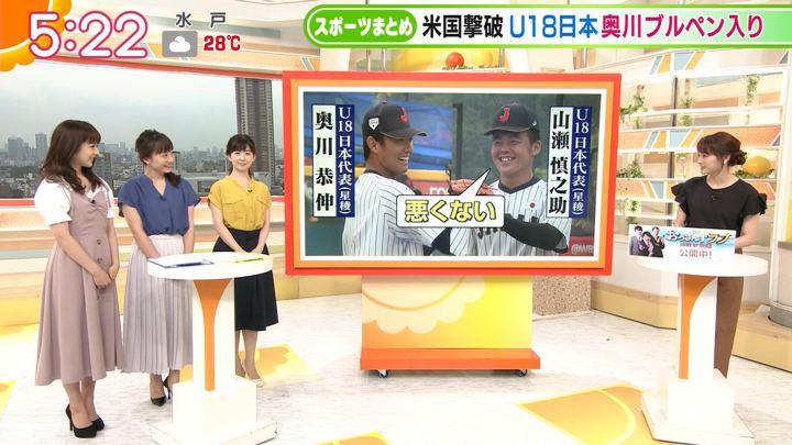 2019年09月02日福田成美の画像02枚目