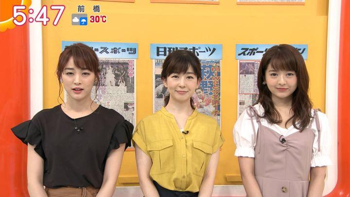 2019年09月02日福田成美の画像07枚目