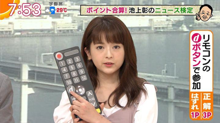 2019年09月02日福田成美の画像16枚目