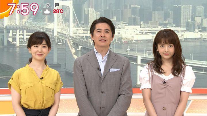 2019年09月02日福田成美の画像17枚目