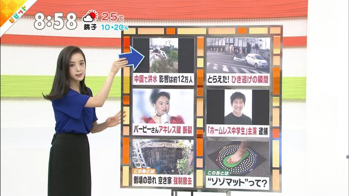 2019年06月25日古谷有美の画像02枚目