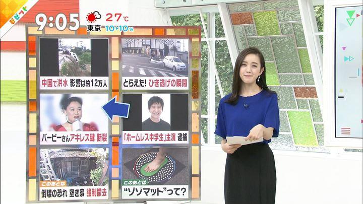 2019年06月25日古谷有美の画像07枚目
