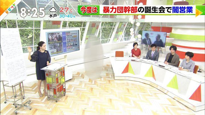 2019年06月28日古谷有美の画像02枚目