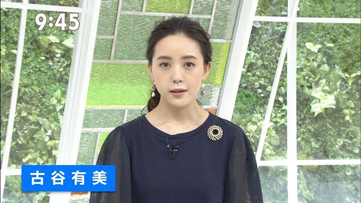 2019年06月28日古谷有美の画像08枚目