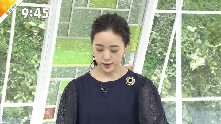 2019年06月28日古谷有美の画像09枚目