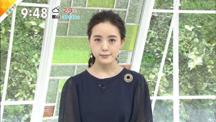 2019年06月28日古谷有美の画像12枚目