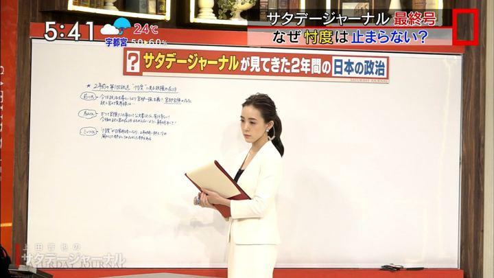 2019年06月29日古谷有美の画像01枚目