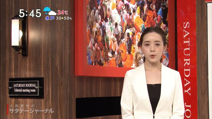 2019年06月29日古谷有美の画像02枚目