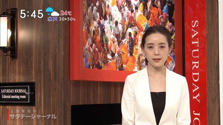 2019年06月29日古谷有美の画像03枚目