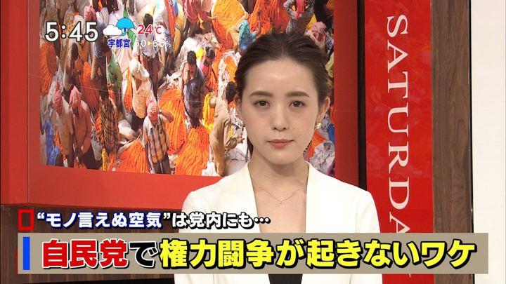 2019年06月29日古谷有美の画像04枚目