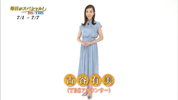 2019年06月30日古谷有美の画像02枚目