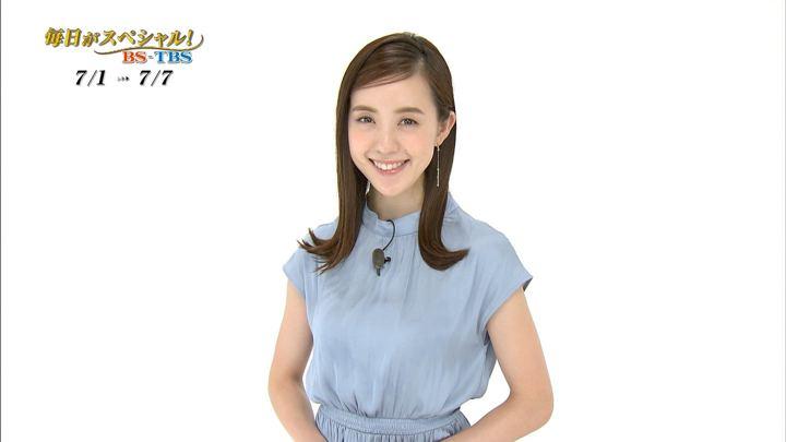 2019年06月30日古谷有美の画像03枚目