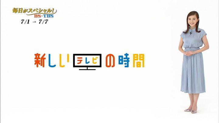 2019年06月30日古谷有美の画像04枚目