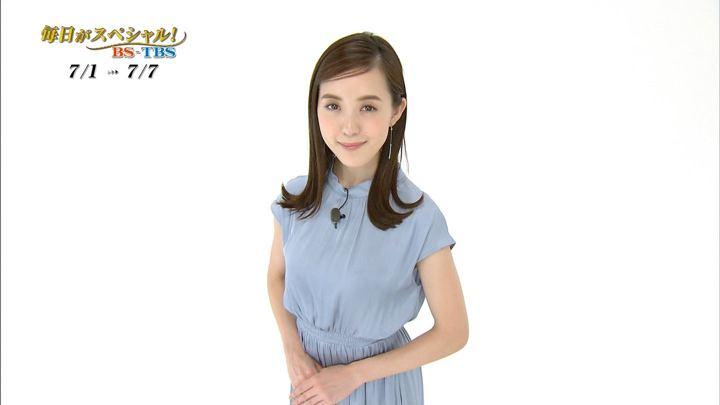 2019年06月30日古谷有美の画像05枚目