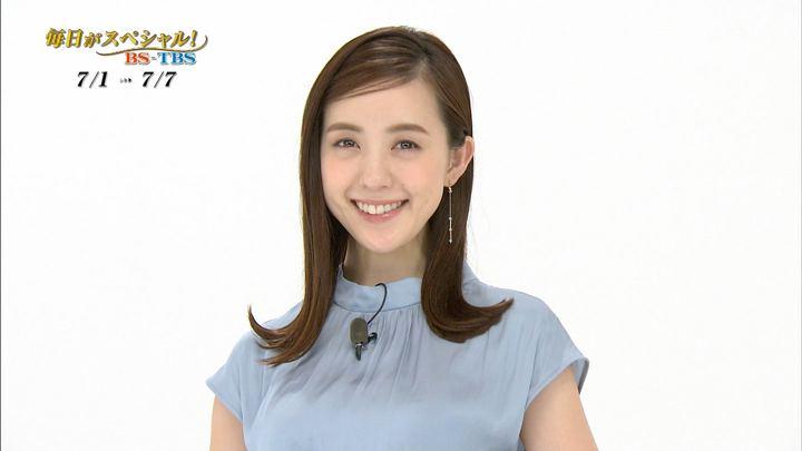 2019年06月30日古谷有美の画像07枚目