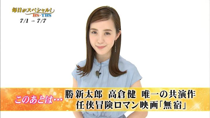 2019年06月30日古谷有美の画像10枚目