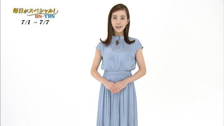 2019年06月30日古谷有美の画像14枚目