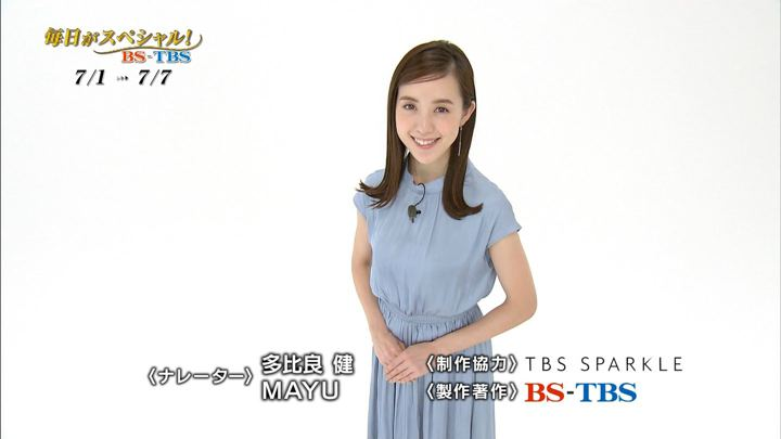 2019年06月30日古谷有美の画像15枚目