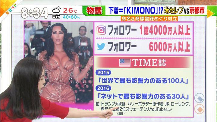 2019年07月01日古谷有美の画像01枚目