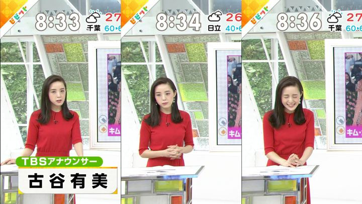 2019年07月01日古谷有美の画像02枚目