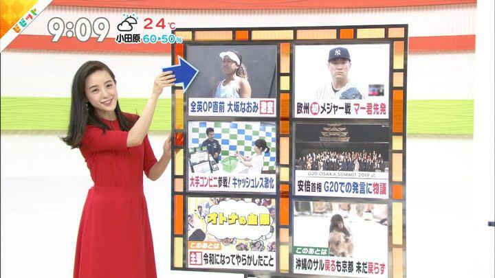2019年07月01日古谷有美の画像04枚目