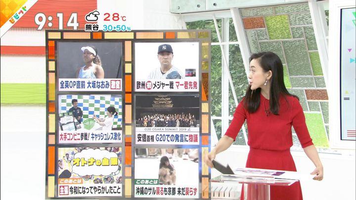 2019年07月01日古谷有美の画像07枚目