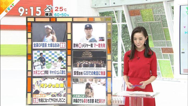 2019年07月01日古谷有美の画像08枚目