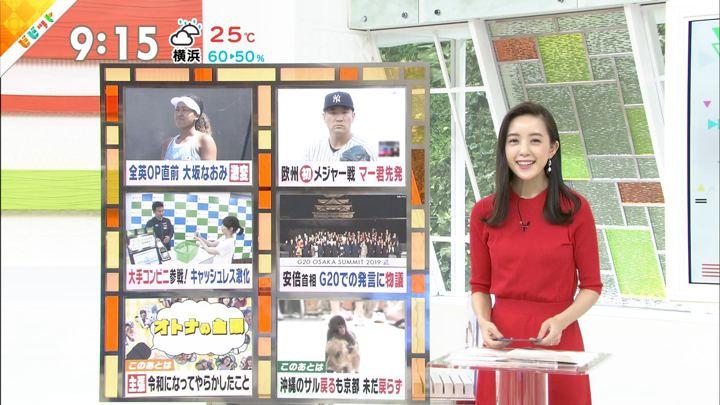 2019年07月01日古谷有美の画像09枚目