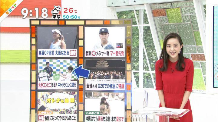 2019年07月01日古谷有美の画像13枚目