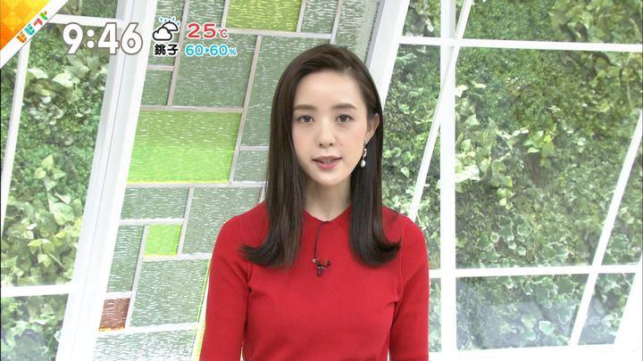2019年07月01日古谷有美の画像15枚目