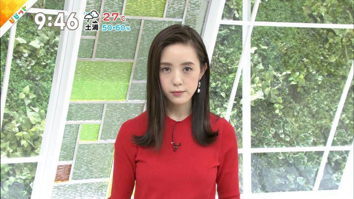 2019年07月01日古谷有美の画像16枚目
